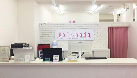 恋肌 札幌駅前プレミアム店の店舗写真