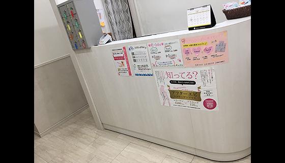 脱毛ラボ 宮崎店の店舗写真