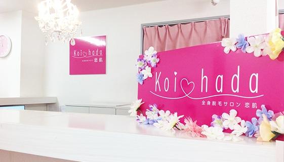 恋肌 心斎橋店の店舗写真