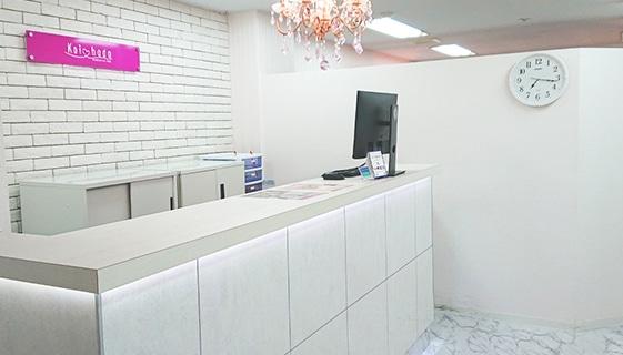 恋肌 新宿南口店の店舗写真