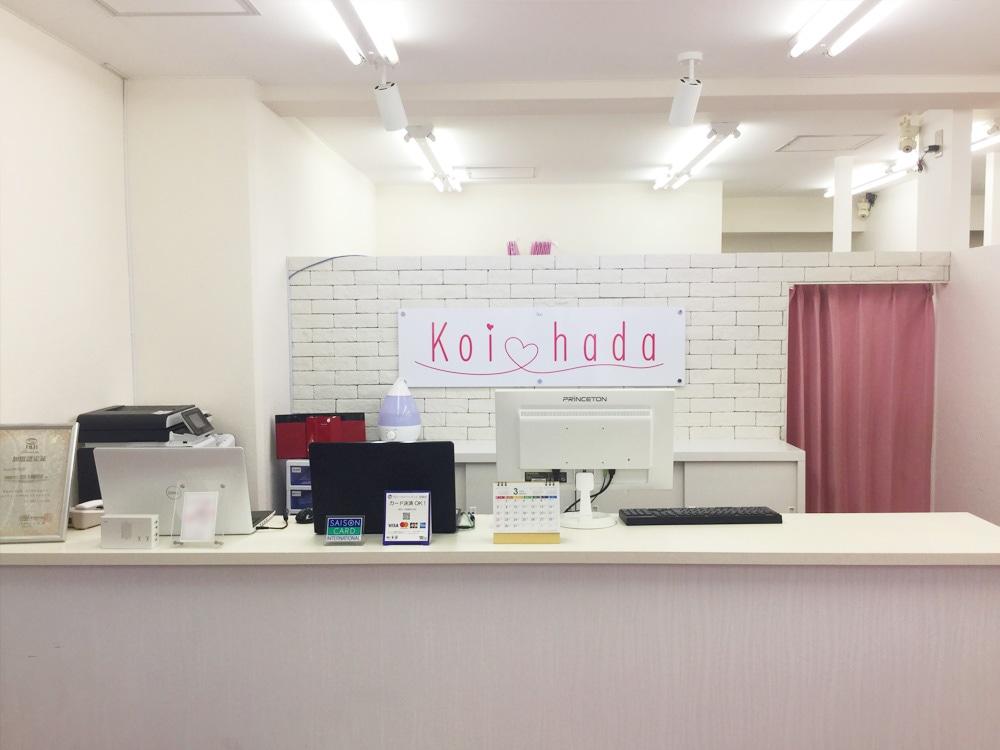 恋肌 恋肌 札幌駅前店