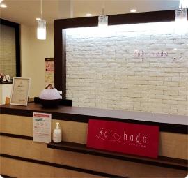 恋肌 キレミカ江南店(姉妹店)の店舗写真