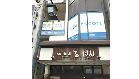 ビー・エスコート 新瑞店の店舗写真