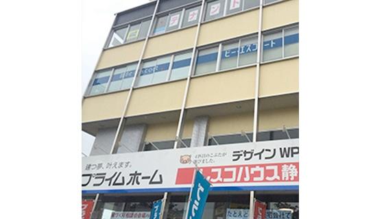 ビー・エスコート 富士店の店舗写真