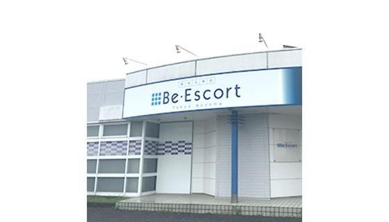 ビー・エスコート 半田店の店舗写真