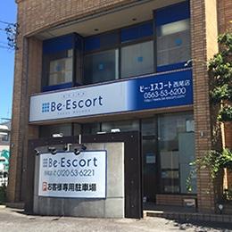 ビー・エスコート ビー・エスコート 西尾店
