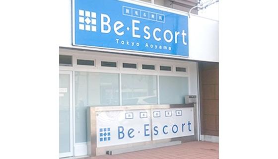 ビー・エスコート 三好店の店舗写真