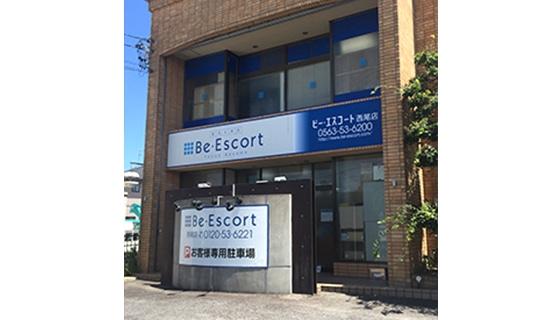 ビー・エスコート 西尾店の店舗写真