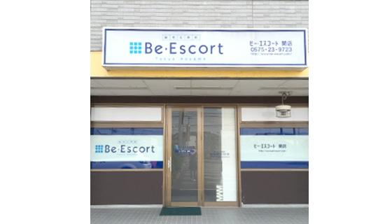 ビー・エスコート 関店の店舗写真