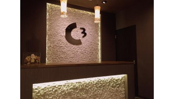 シースリー(C3) 北谷店の店舗写真