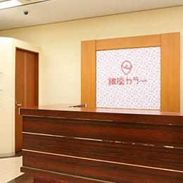 銀座カラー 銀座カラー 神戸元町店
