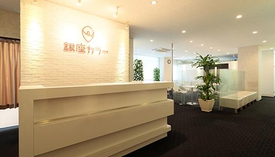 銀座カラー 大宮店の店舗写真