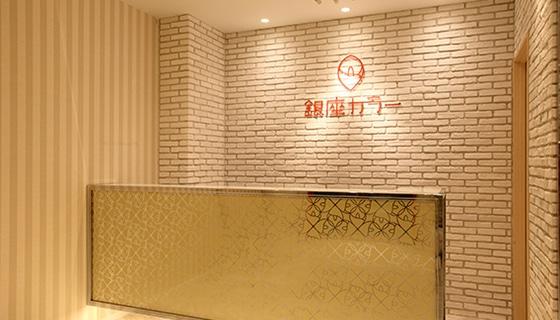 銀座カラー 三宮店の店舗写真