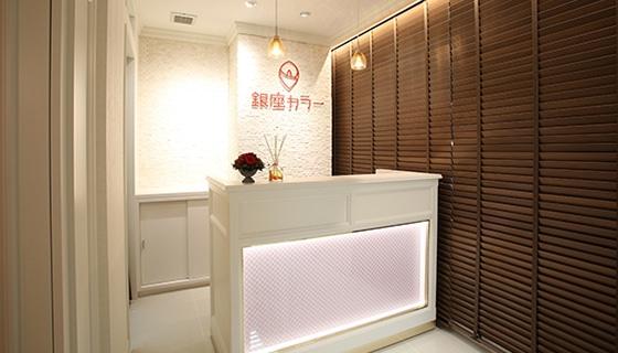 銀座カラー 渋谷109前店の店舗写真