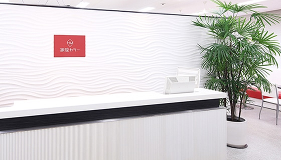 銀座カラー 梅田新道店の店舗写真