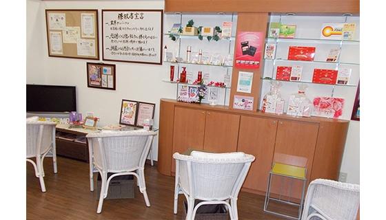 ジェイエステティック 藤枝店の店舗写真