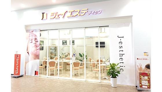 ジェイエステティック 浜松店の店舗写真