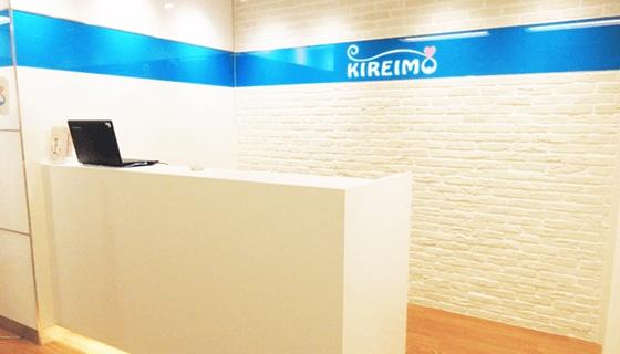 キレイモ (KIREIMO) キレイモ (KIREIMO)あべの店
