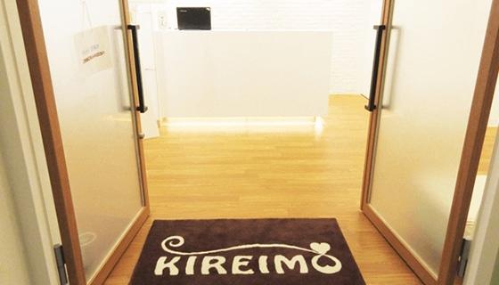 キレイモ (KIREIMO)あべの店の店舗写真