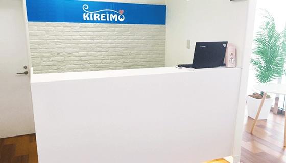 キレイモ (KIREIMO)秋葉原店の店舗写真