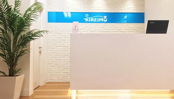 キレイモ (KIREIMO) キレイモ (KIREIMO)藤沢南口店