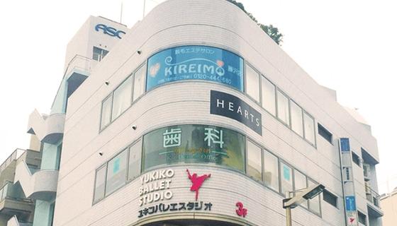 キレイモ (KIREIMO)藤沢南口店の店舗写真
