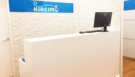キレイモ (KIREIMO) キレイモ (KIREIMO)福岡天神店