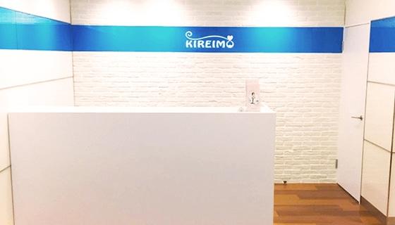 キレイモ (KIREIMO)広島本通店の店舗写真