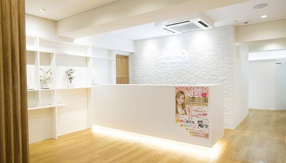 キレイモ (KIREIMO)池袋東口店の店舗写真
