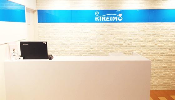 キレイモ (KIREIMO) キレイモ (KIREIMO)川崎店