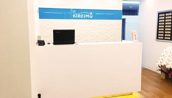 キレイモ (KIREIMO) キレイモ (KIREIMO)錦糸町店