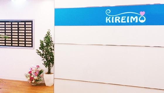 キレイモ (KIREIMO)錦糸町店の店舗写真