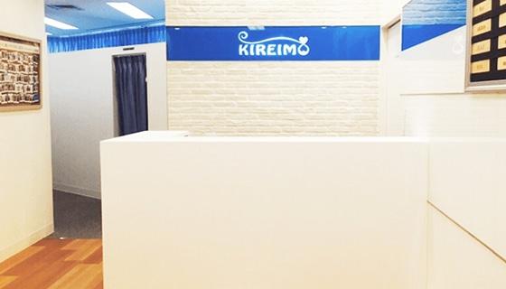 キレイモ (KIREIMO) キレイモ (KIREIMO)神戸元町店