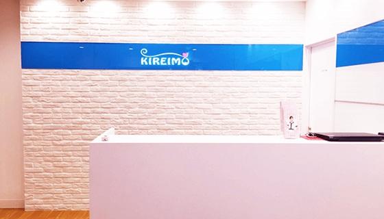 キレイモ (KIREIMO)熊本下通店の店舗写真