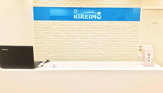 キレイモ (KIREIMO)名古屋駅前店の店舗写真