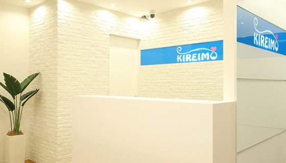 キレイモ (KIREIMO) キレイモ (KIREIMO)名古屋栄店