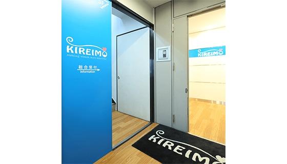 キレイモ (KIREIMO)名古屋栄店の店舗写真