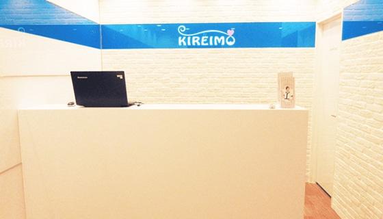 キレイモ (KIREIMO)なんば店の店舗写真