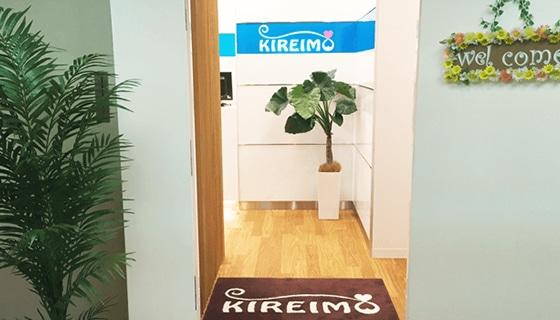 キレイモ (KIREIMO)新潟万代店の店舗写真