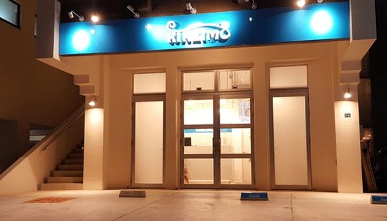 キレイモ (KIREIMO)沖縄新都心店の店舗写真