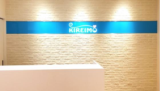 キレイモ (KIREIMO) キレイモ (KIREIMO)大宮マルイ店