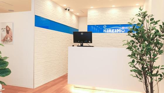 キレイモ (KIREIMO) キレイモ (KIREIMO)札幌大通店
