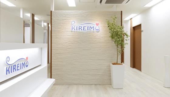 キレイモ (KIREIMO) キレイモ (KIREIMO)新宿本店