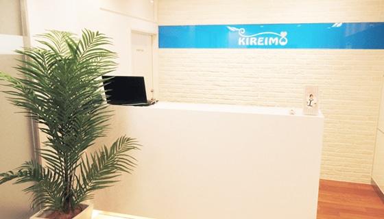 キレイモ (KIREIMO) キレイモ (KIREIMO)新宿西口店