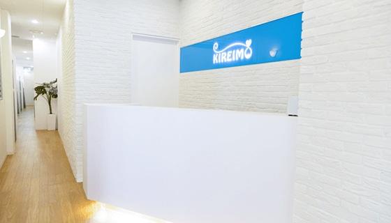 キレイモ (KIREIMO) キレイモ (KIREIMO)町田店