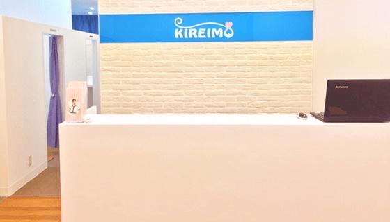 キレイモ (KIREIMO) キレイモ (KIREIMO)町田中央通店