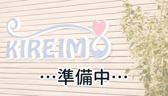 キレイモ (KIREIMO)阪急梅田駅前店の店舗写真