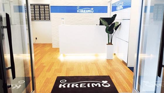 キレイモ (KIREIMO)宇都宮東武駅前店の店舗写真