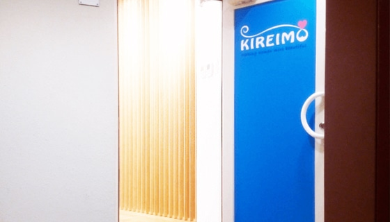 キレイモ (KIREIMO)横浜西口店の店舗写真