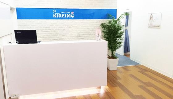 キレイモ (KIREIMO)横浜駅前店の店舗写真